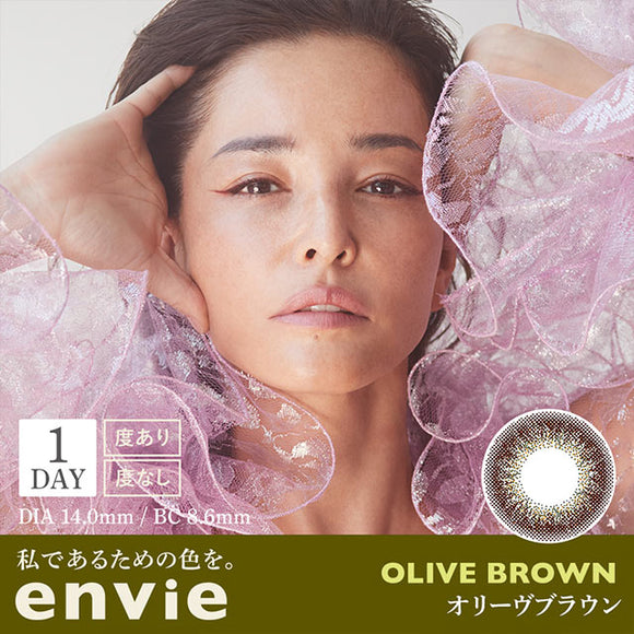 Envie 1 Day OliveBrown - 小さい兎USAGICONTACTカラコン通販 | 日本美瞳 | Japanese Color Contact Lenses Shop