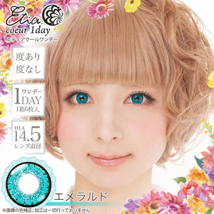Etia 1 Day Emerald エメラルド - 小さい兎USAGICONTACTカラコン通販 | 日本美瞳 | Japanese Color Contact Lenses Shop