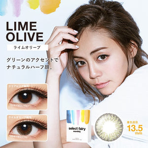 SelectFairy Monthly LimeOlive - 小さい兎USAGICONTACTカラコン通販 | 日本美瞳 | Japanese Color Contact Lenses Shop