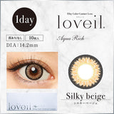 Loveil 1 Day SilkyBeige - 小さい兎USAGICONTACTカラコン通販 | 日本美瞳 | Japanese Color Contact Lenses Shop
