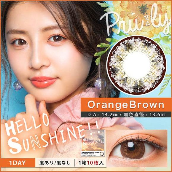 Pruly HELLO SUNSHINE!! 1 Day OrganeBrown - 小さい兎USAGICONTACTカラコン通販 | 日本美瞳 | Japanese Color Contact Lenses Shop