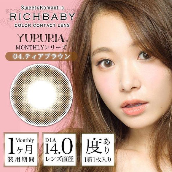 Richbaby Yururia Monthly Tear Brown - 小さい兎USAGICONTACTカラコン通販 | 日本美瞳 | Japanese Color Contact Lenses Shop
