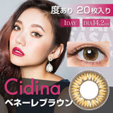 Cidina 1 Day VenereBrown - 小さい兎USAGICONTACTカラコン通販 | 日本美瞳 | Japanese Color Contact Lenses Shop