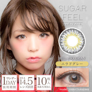Sugar Feel 1 Day Helado Gray - 小さい兎USAGICONTACTカラコン通販 | 日本美瞳 | Japanese Color Contact Lenses Shop