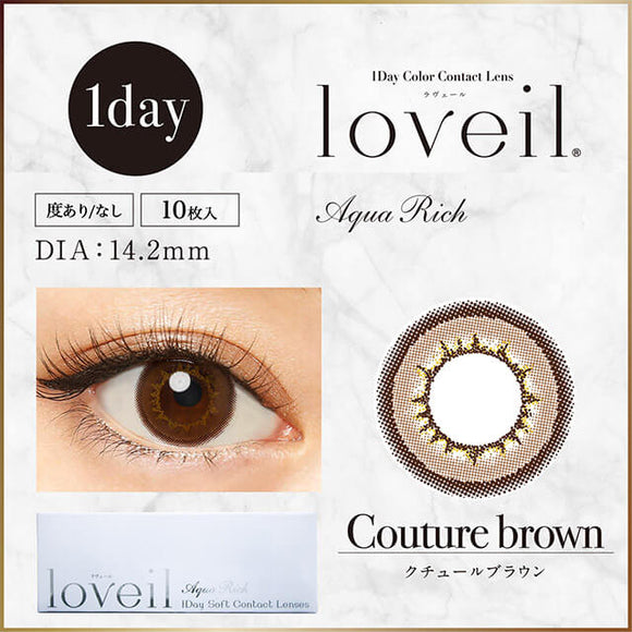 Loveil 1 Day CoutureBrown - 小さい兎USAGICONTACTカラコン通販 | 日本美瞳 | Japanese Color Contact Lenses Shop