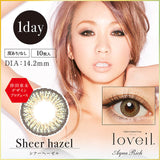 Loveil 1 Day SheerHazel - 小さい兎USAGICONTACTカラコン通販 | 日本美瞳 | Japanese Color Contact Lenses Shop