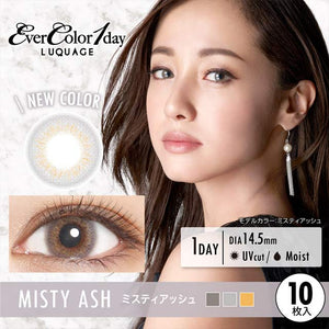 EverColor 1 Day LUQUAGE MistyAsh - 小さい兎USAGICONTACTカラコン通販 | 日本美瞳 | Japanese Color Contact Lenses Shop