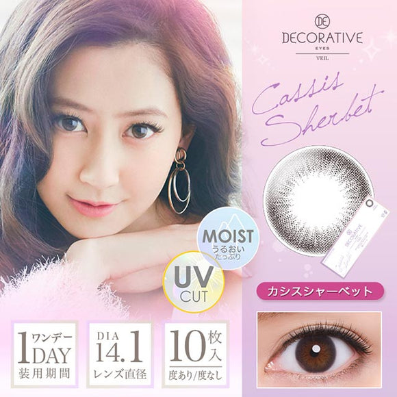 Decorative Eyes Veil UV 1 Day CassisSherbet - 小さい兎USAGICONTACTカラコン通販 | 日本美瞳 | Japanese Color Contact Lenses Shop