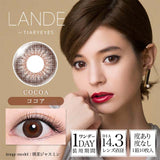 LANDE by TiaryEyes 1 Day Cocoa - 小さい兎USAGICONTACTカラコン通販 | 日本美瞳 | Japanese Color Contact Lenses Shop