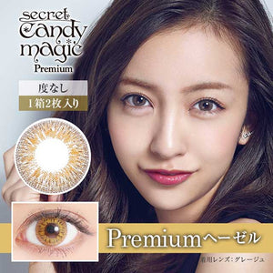 Secret CandyMagic Monthly PremiumHazel 14.5 - 小さい兎USAGICONTACTカラコン通販 | 日本美瞳 | Japanese Color Contact Lenses Shop