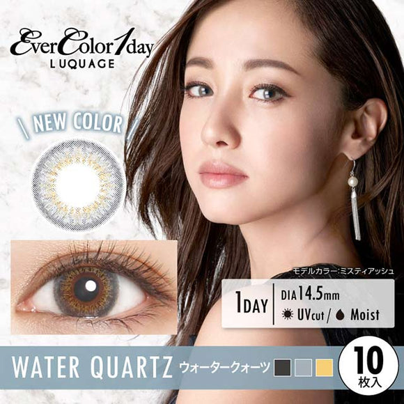 EverColor 1 Day LUQUAGE WaterQuartz - 小さい兎USAGICONTACTカラコン通販 | 日本美瞳 | Japanese Color Contact Lenses Shop