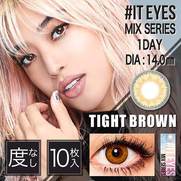 #IT EYES 1 Day TightBrown - 小さい兎USAGICONTACTカラコン通販 | 日本美瞳 | Japanese Color Contact Lenses Shop