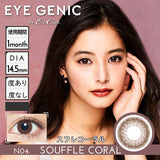 EYEGENIC Monthly N04. SouffleCoral - 小さい兎USAGICONTACTカラコン通販 | 日本美瞳 | Japanese Color Contact Lenses Shop