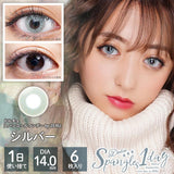 DOLCE Spangles 1 Day by ZERU Silver - 小さい兎USAGICONTACTカラコン通販 | 日本美瞳 | Japanese Color Contact Lenses Shop