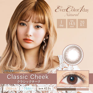 EverColor 1 Day Natural UV ClassicCheek - 小さい兎USAGICONTACTカラコン通販 | 日本美瞳 | Japanese Color Contact Lenses Shop