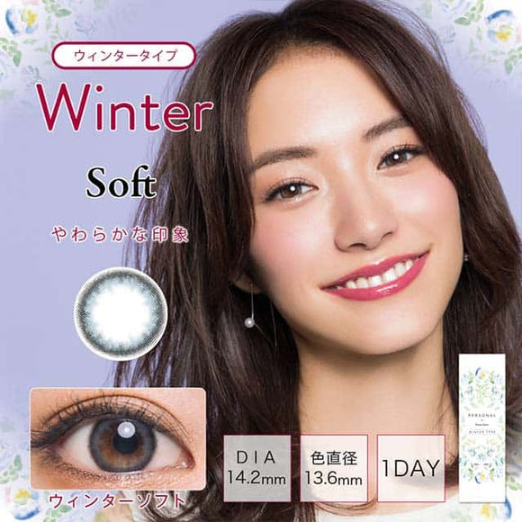 Personal 1 Day WinterSoft - 小さい兎USAGICONTACTカラコン通販 | 日本美瞳 | Japanese Color Contact Lenses Shop