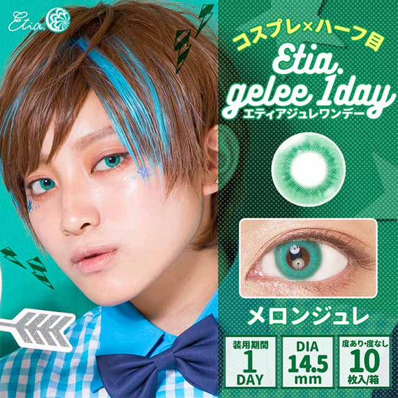 Etia.Gelee 1 Day MelonGelee - 小さい兎USAGICONTACTカラコン通販 | 日本美瞳 | Japanese Color Contact Lenses Shop