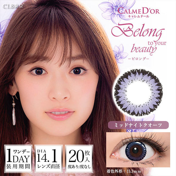 Calme D'or 1 Day Belong MidnightQuartz - 小さい兎USAGICONTACTカラコン通販 | 日本美瞳 | Japanese Color Contact Lenses Shop