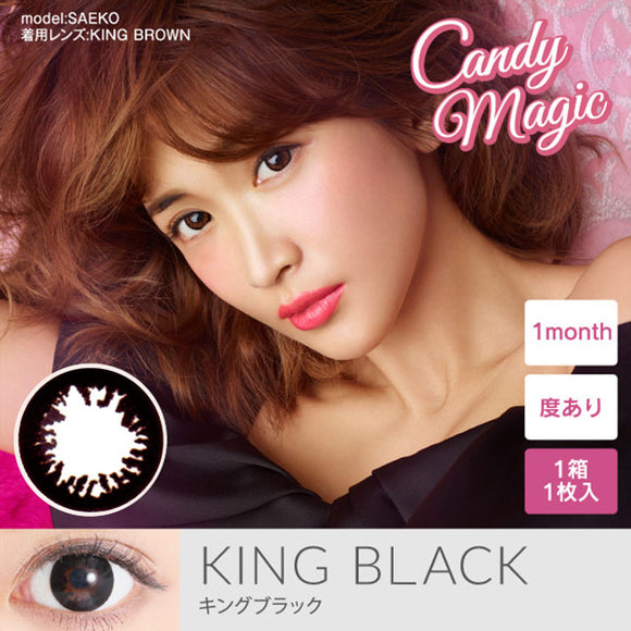 Candy Magic Monthly King Series Black - 小さい兎USAGICONTACTカラコン通販 | 日本美瞳 | Japanese Color Contact Lenses Shop