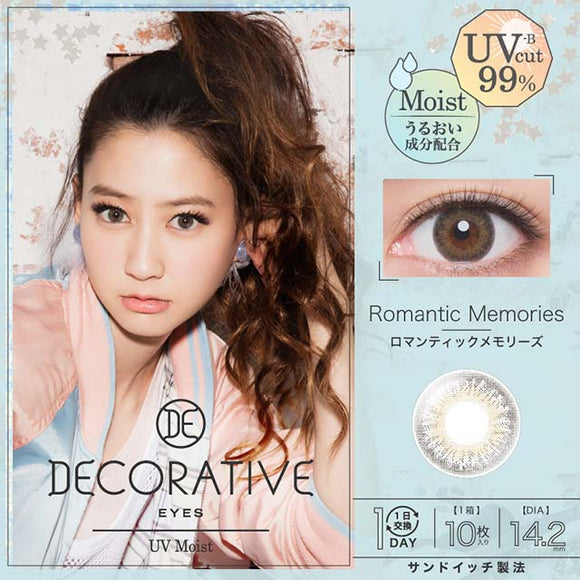 Decorative Eyes UV Moist 1 Day NO4. RomanticMemories - 小さい兎USAGICONTACTカラコン通販 | 日本美瞳 | Japanese Color Contact Lenses Shop