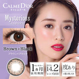 Calme D'or Mysterious Monthly Brown+Black - 小さい兎USAGICONTACTカラコン通販 | 日本美瞳 | Japanese Color Contact Lenses Shop