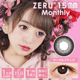 DOLCE Natural by ZERU Monthly CircleBlack - 小さい兎USAGICONTACTカラコン通販 | 日本美瞳 | Japanese Color Contact Lenses Shop