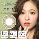 Richbaby Yururia Monthly Olivia Brown - 小さい兎USAGICONTACTカラコン通販 | 日本美瞳 | Japanese Color Contact Lenses Shop