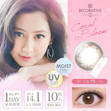 Decorative Eyes Veil UV 1 Day CoralBloom - 小さい兎USAGICONTACTカラコン通販 | 日本美瞳 | Japanese Color Contact Lenses Shop