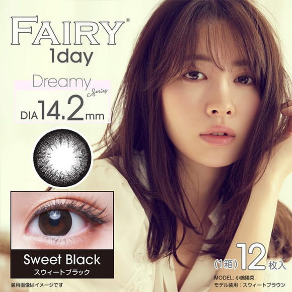 Fairy 1 Day SweetBlack - 小さい兎USAGICONTACTカラコン通販 | 日本美瞳 | Japanese Color Contact Lenses Shop