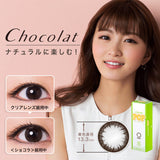 L-Con 1 Day PopChocolat - 小さい兎USAGICONTACTカラコン通販 | 日本美瞳 | Japanese Color Contact Lenses Shop