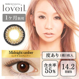Loveil Monthly MidnightAmber - 小さい兎USAGICONTACTカラコン通販 | 日本美瞳 | Japanese Color Contact Lenses Shop
