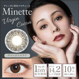 Minette 1 Day Virgin Cocoa - 小さい兎USAGICONTACTカラコン通販 | 日本美瞳 | Japanese Color Contact Lenses Shop