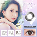 Decorative Eyes Veil UV 1 Day DarkMist - 小さい兎USAGICONTACTカラコン通販 | 日本美瞳 | Japanese Color Contact Lenses Shop