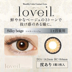 Loveil Monthly SilkyBeige - 小さい兎USAGICONTACTカラコン通販 | 日本美瞳 | Japanese Color Contact Lenses Shop