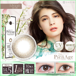 PienAge Luxe 1 Day Mirage - 小さい兎USAGICONTACTカラコン通販 | 日本美瞳 | Japanese Color Contact Lenses Shop