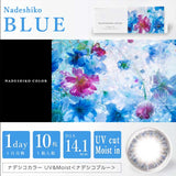Nadeshiko 蜷川実花 55%UV&Moist Blue - 小さい兎USAGICONTACTカラコン通販 | 日本美瞳 | Japanese Color Contact Lenses Shop