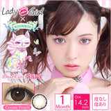 Motecon Lady or Girl ECONECO Monthly Cream Peach - 小さい兎USAGICONTACTカラコン通販 | 日本美瞳 | Japanese Color Contact Lenses Shop