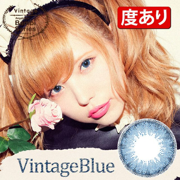 Angelcolor Vintage Monthly VintageBlue - 小さい兎USAGICONTACTカラコン通販 | 日本美瞳 | Japanese Color Contact Lenses Shop