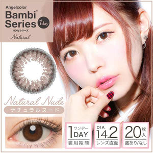 Bambi Series Natural 1 Day NaturalNude - 小さい兎USAGICONTACTカラコン通販 | 日本美瞳 | Japanese Color Contact Lenses Shop