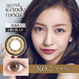 Secret CandyMagic Monthly NO.7 Brown - 小さい兎USAGICONTACTカラコン通販 | 日本美瞳 | Japanese Color Contact Lenses Shop