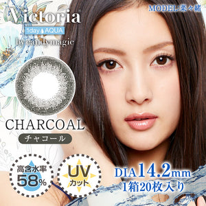 Victoria 1 Day Aqua Charocal - 小さい兎USAGICONTACTカラコン通販 | 日本美瞳 | Japanese Color Contact Lenses Shop