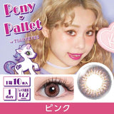 Pony Pallet 1 Day Pink - 小さい兎USAGICONTACTカラコン通販 | 日本美瞳 | Japanese Color Contact Lenses Shop