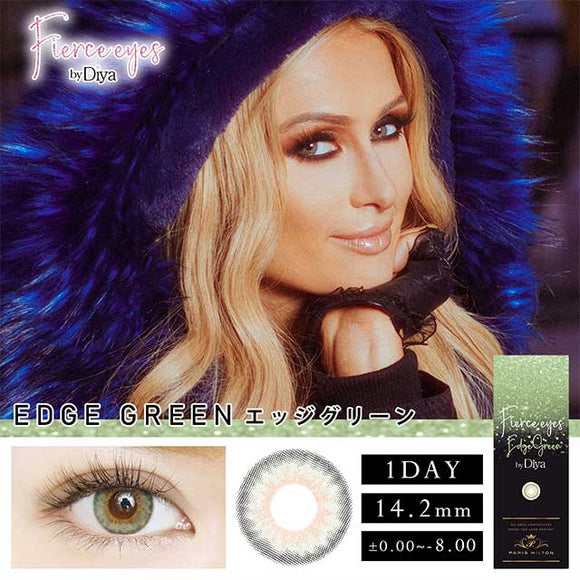 Fierce eyes by Diya 1 Day EdgeGreen - 小さい兎USAGICONTACTカラコン通販 | 日本美瞳 | Japanese Color Contact Lenses Shop
