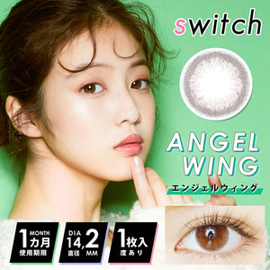Switch Monthly AngelWing - 小さい兎USAGICONTACTカラコン通販 | 日本美瞳 | Japanese Color Contact Lenses Shop