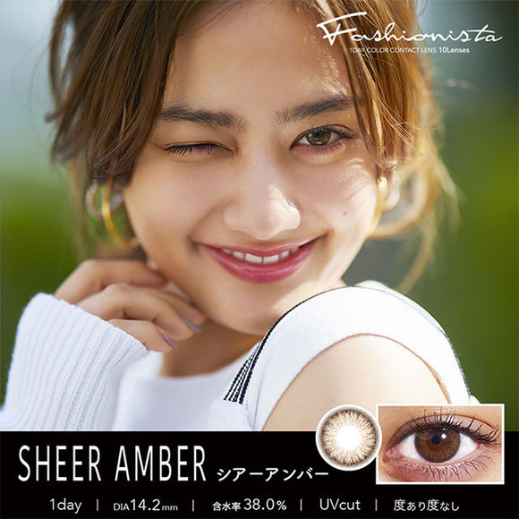 Fashionista 1 Day SheerAmber - 小さい兎USAGICONTACTカラコン通販 | 日本美瞳 | Japanese Color Contact Lenses Shop