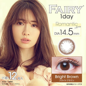 Fairy 1 Day BrightBrown - 小さい兎USAGICONTACTカラコン通販 | 日本美瞳 | Japanese Color Contact Lenses Shop