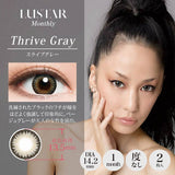LUSTAR Monthly ThriveGray - 小さい兎USAGICONTACTカラコン通販 | 日本美瞳 | Japanese Color Contact Lenses Shop