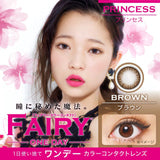 Fairy 1 Day PrincessBrown - 小さい兎USAGICONTACTカラコン通販 | 日本美瞳 | Japanese Color Contact Lenses Shop