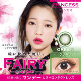 Fairy 1 Day PrincessGreen - 小さい兎USAGICONTACTカラコン通販 | 日本美瞳 | Japanese Color Contact Lenses Shop