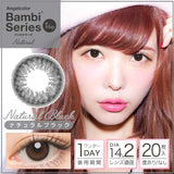 Bambi Series Natural 1 Day NaturalBlack - 小さい兎USAGICONTACTカラコン通販 | 日本美瞳 | Japanese Color Contact Lenses Shop
